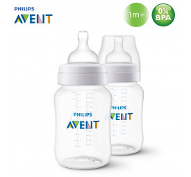 Mamadeira Philips Avent Classic - 260ml (kit com duas)